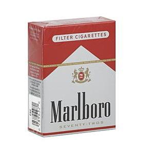photograph regarding Printable Coupons for Marlboro Cigarettes identified as Marlboro menthol 72 coupon codes : Printable coupon for frozen